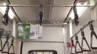 Billboard AD TOKYO - JR Sobu line HOT 100 Graphics(Mar. 18, 2016)...