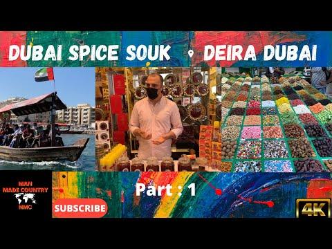Dubai Spice Souk   Deira Dubai   Part : 01   4K