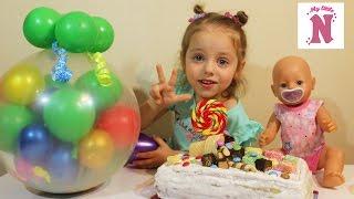 Беби Бон и Настя Готовим праздничный ТОРТ Делаем ШАР СЮРПРИЗ Видео для девочек Мамы и дочки
