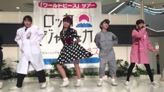 ロッカジャポニカ - WEE FIGHT OH!!!!!