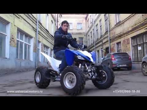 UM Квадроцикл Pantera