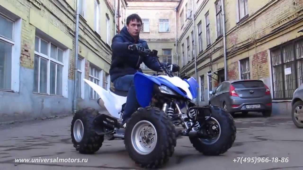 Видео обзор квадроцикл ATV Bashan BS250S-11B Limited Edition .