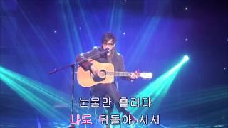 고한우 - 암연 (라이브: 토요 음악회  )