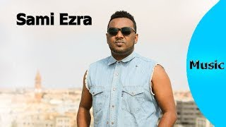 Sami Ezra - K' keyd Aytbelini | ክኸይድ ኣይትበልኒ - New Eritrean Music 2019 - ( Official Music Video )