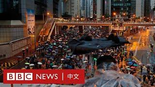 8月18日香港「流水式」集會 金鐘現場