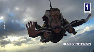Ветерани бойових дій із Кривого Рогу стрибнули з парашутом