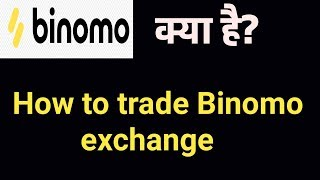 What is binomo? How trade and earn money binomo website.