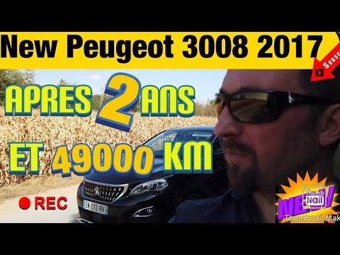 Presentation Peugeot 3008 1 6 Bluehdi 120cv Allure 2017 Que Vaut Il Avis Complet Pour Toi Youtube