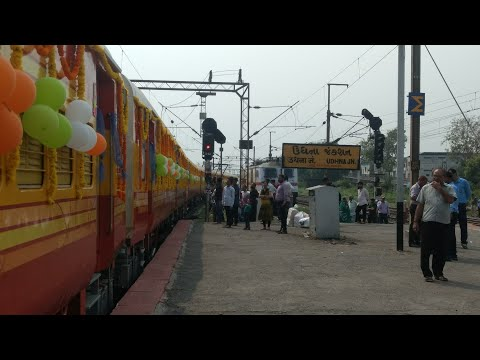 First Look of Udhna Jaynagar Antyodaya Express