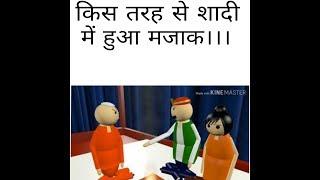 funny joke video cartoon...hd