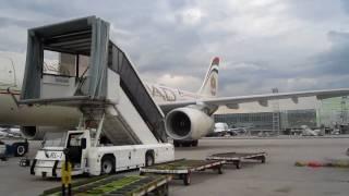 Airport Frankfurt am Main / Flughafen Frankfurt am Main