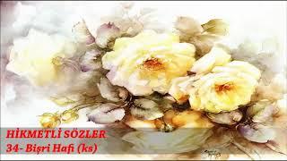 HİKMETLİ SÖZLER - 34. Bişr-i Hafi (ks)