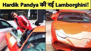 WATCH: Hardik Pandya Spotted Driving New Lamborghini Huracan EVO Supercar | Sports Tak