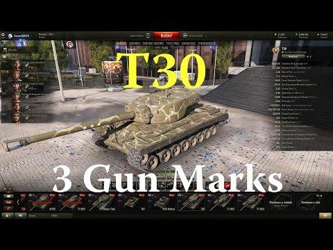 World of Tanks - T30 3 Gun Marks
