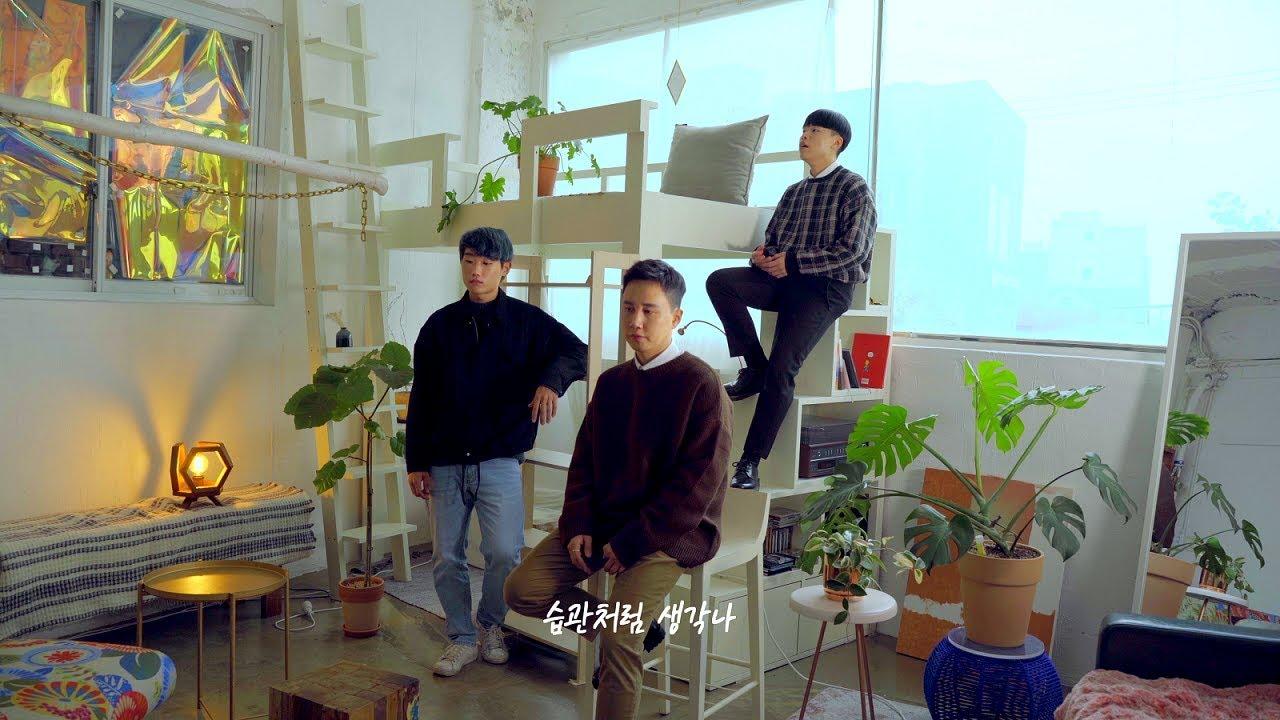 공기남 (Airman) - 계절 Season (feat. Chan, Sun) [Live Clip]