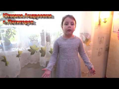 Юлиана Андреевна, Против войны