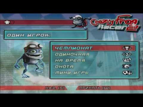 Crazy Frog - Gonna Fly Now