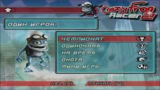 Обзор гонко-леталко игры Crazy Frog Racer 2 (2006)