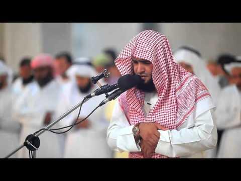 القرآن كاملا سلمان العتيبي The Complete Holy Quran salman al utaybi In One Video