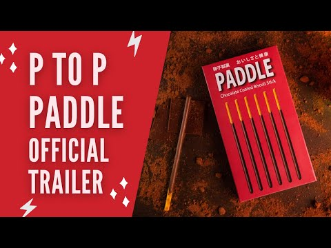 P TO P PADDLE