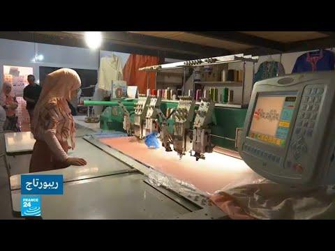 الجزائر: الطرز الإلكتروني فرصة لتوظيف فتيات من ذوي الاحتياجات الخاصة  - 13:56-2019 / 6 / 24