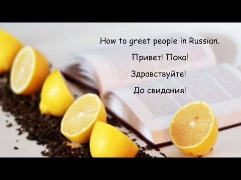 Greeting in russian how to say hello good morning see you greeting in russian how to say hello good morning see you good night in russian m4hsunfo