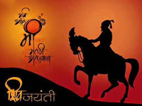 Watch recorded LIVE now - Shivjayanthi Celebrations at DFW Maharashtra Mandal | DesiplazaTV | Dallas