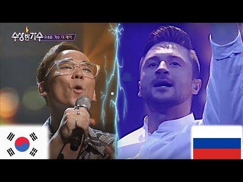 [ Sergey Lazarev - Scream ] Реакция корейского  R&B  певца !!! / THE RAY 더레이