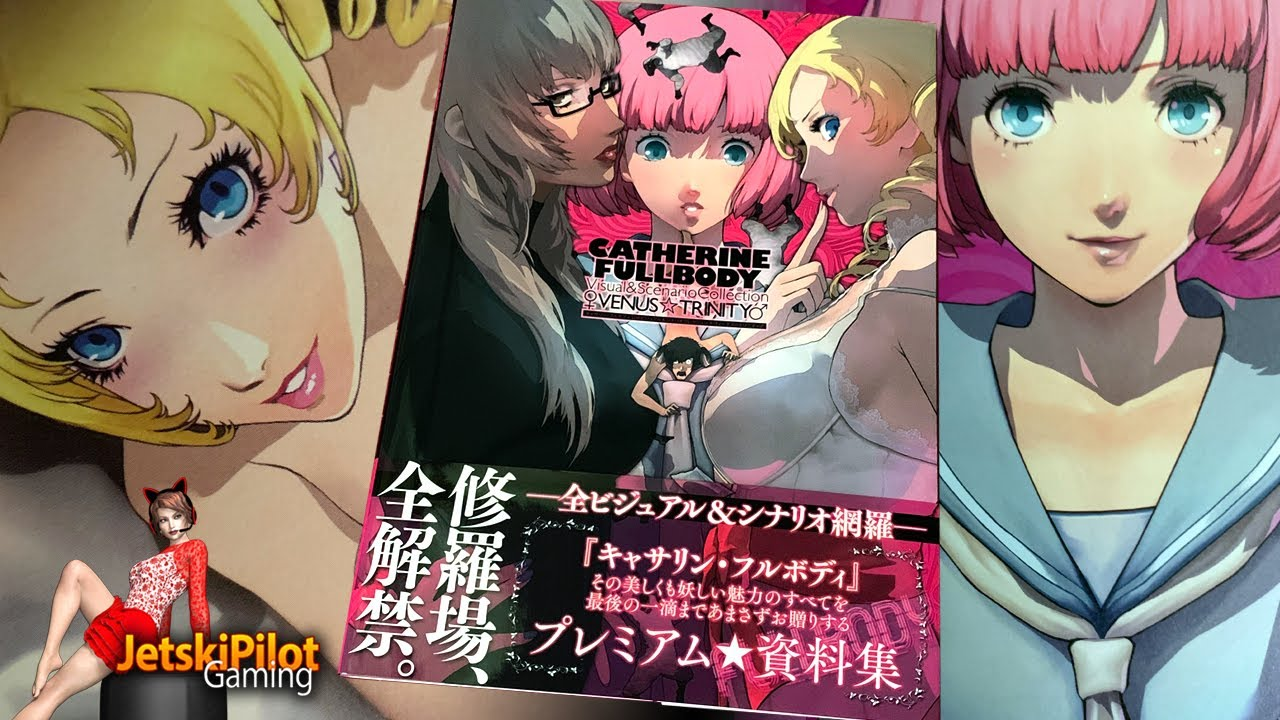 Catherine Full Body Official Visual And Scenario Collection Venus Trinity Youtube