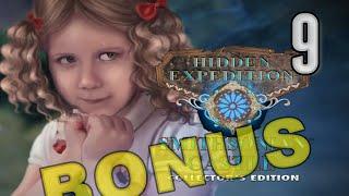 Hidden Expedition 8: Smithsonian Castle [09] w/YourGibs - BONUS CHAPTER (1/2)