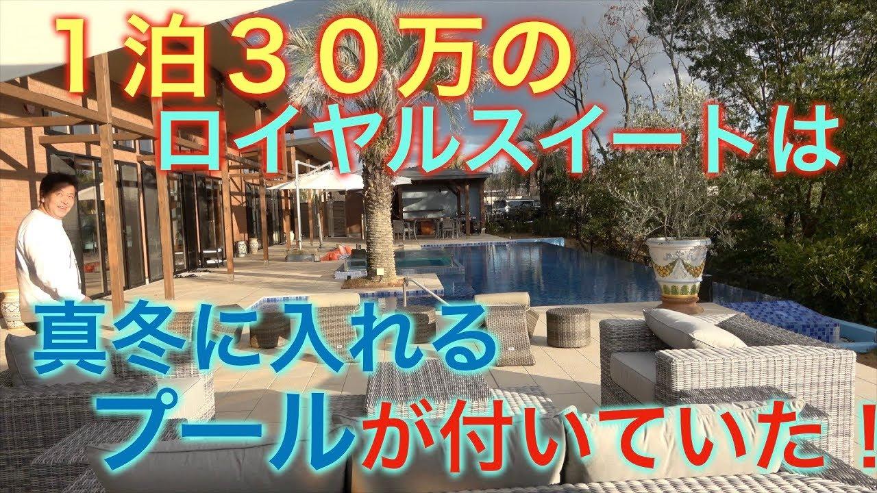 リゾート 神戸 気球 ネスタ