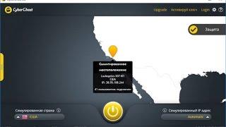 видео Ultrasurf для анонимного серфинга в интернете
