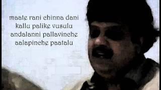 Maate Raani::Telugu Karaoke::O Papa Lali