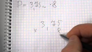 Задача №1331. Математика 5 класс Виленкин.