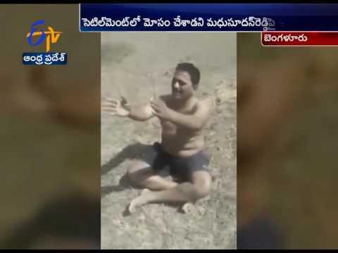 Maddela Suri Aide Madhusudhan Reddy Attacked by Rowdy Sheeters