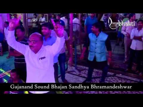 Gokul Avo Girdhari   Jigisha Rambhia   Bhramandeshwar