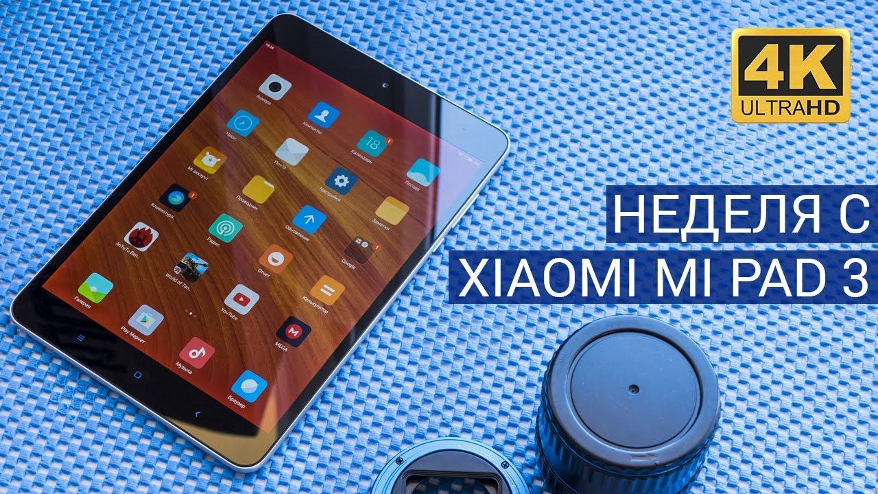 КАК ПОМЕНЯТЬ ДИСПЛЕЙ Xiaomi Mi Max ▻ универсальная инструкция по .