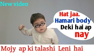 Pathan ka bacha new video 💙 part (3)| Ahmad shah new funny video |