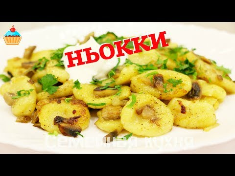 Пельмени, вареники, равиоли рецепты с фото