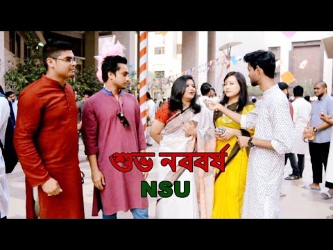 Pohela Boishakh from NSU (North South University) 1424