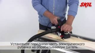 Как использовать электрический рубанок?