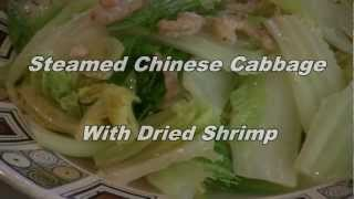 Chinese Cabbage With Dried Shrimp:  Cantonese Style