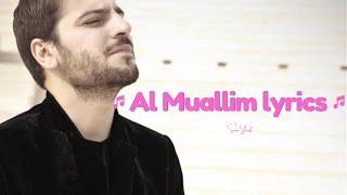 Al Muallim lyrics ।। Sami Yusuf