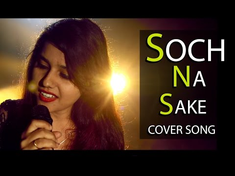 Soch Na Sake | AIRLIFT | Cover Song by Pallavi Mukund
