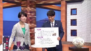 新年度県予算 暮らしがこう変わる!~三反園知事語る①~(2018年4月7日放送)