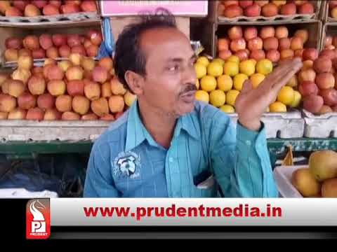 Prudent Media Konkani News 17 Nov 17 Part 3_Prudent Media