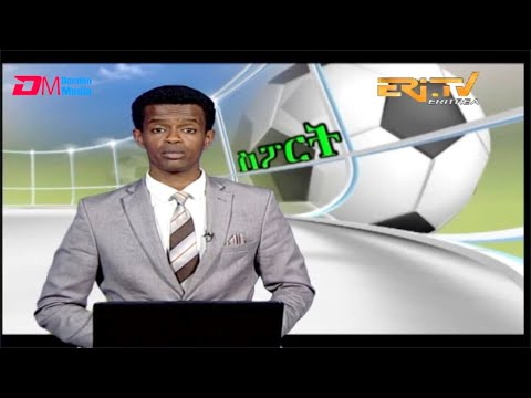 Sports News for February 3, 2020 - ERi-TV, Eritrea
