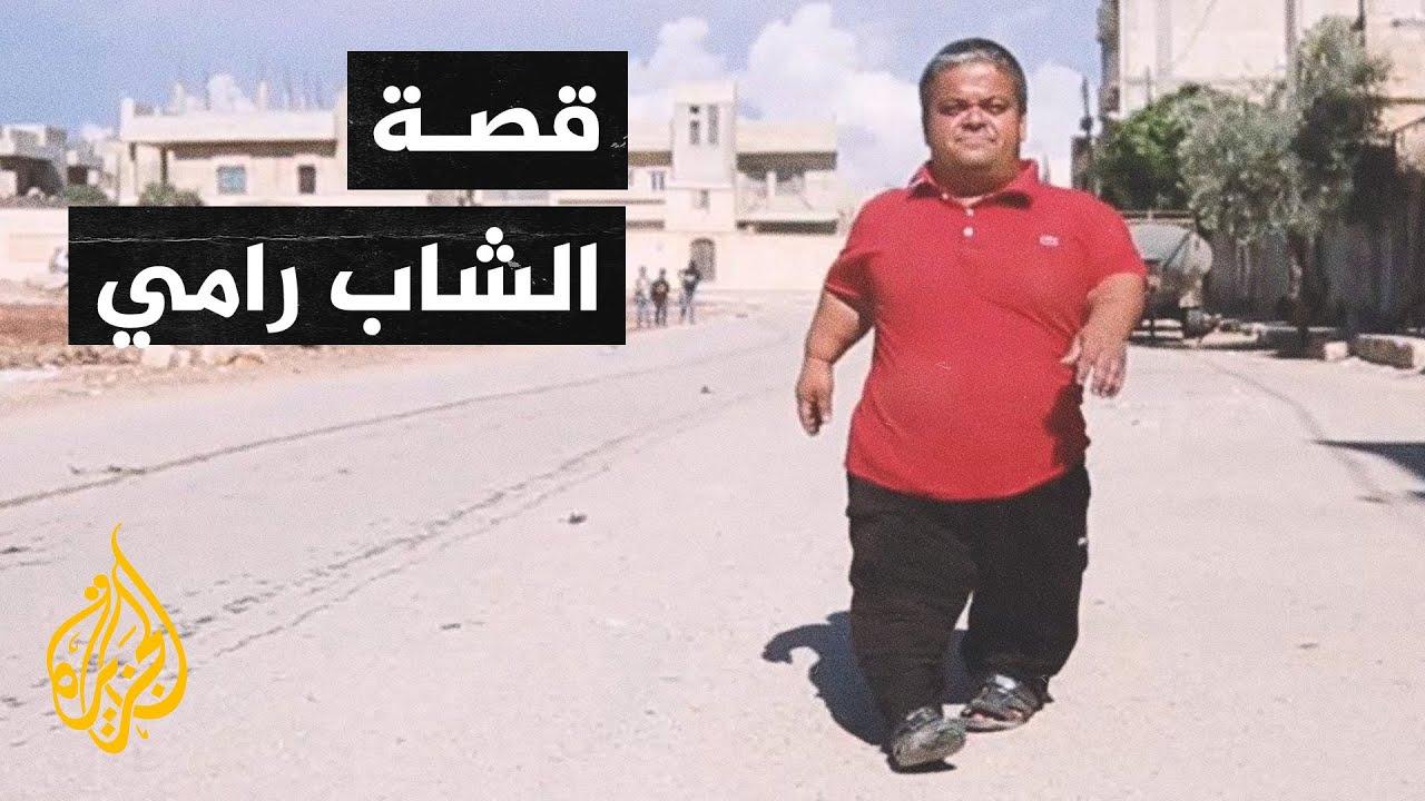 بعد تقرير للجزيرة عنه.. شاب من قصار القامة بفتتح مشروعه الخاص شمالي سوريا