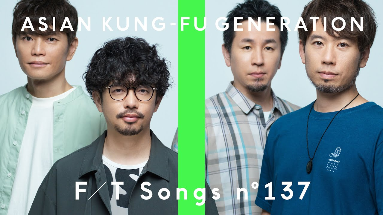 ASIAN KUNG-FU GENERATION - ソラニン / THE FIRST TAKE