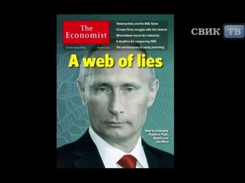 Ответ Путина Обаме из Воронежа